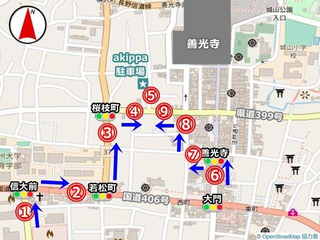 道順の詳細マップ