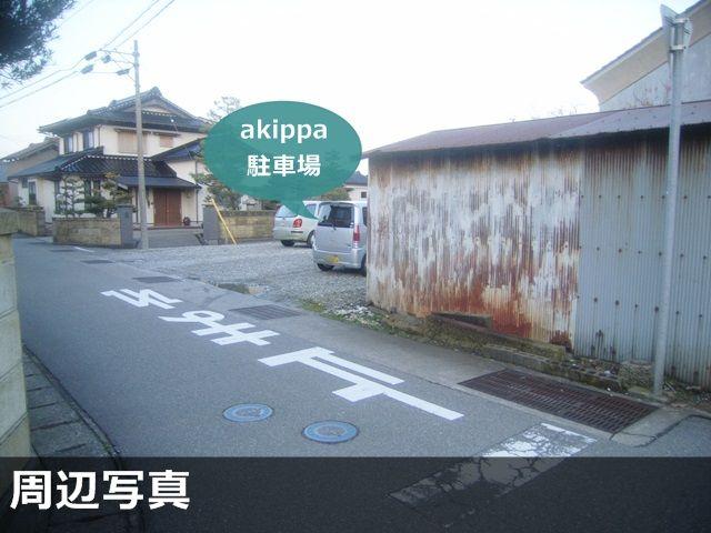 【予約制】akippa 能美市福岡町ロ-10 福岡小学校付近駐車場 image