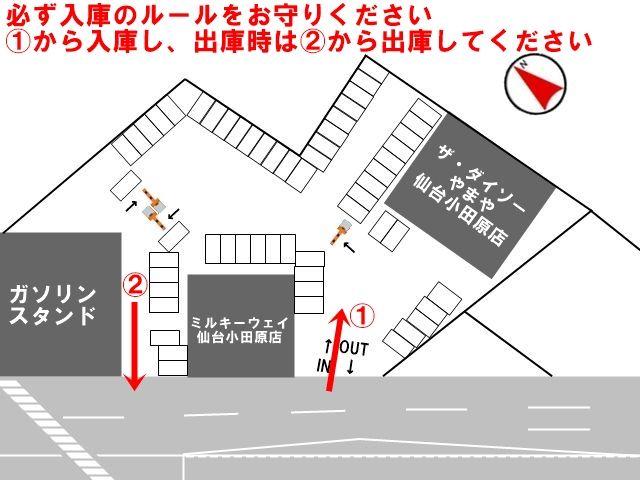 駐車される方はこちらの区画図を確認してください。入庫は①からのみ、出庫は②からのみです