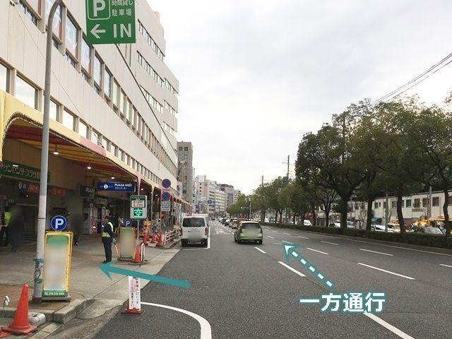 【入庫前道順1】前の道は一方通行になります。「左側」に駐車場出入口がありますので、歩行者等に気をつけて「左折」してください。