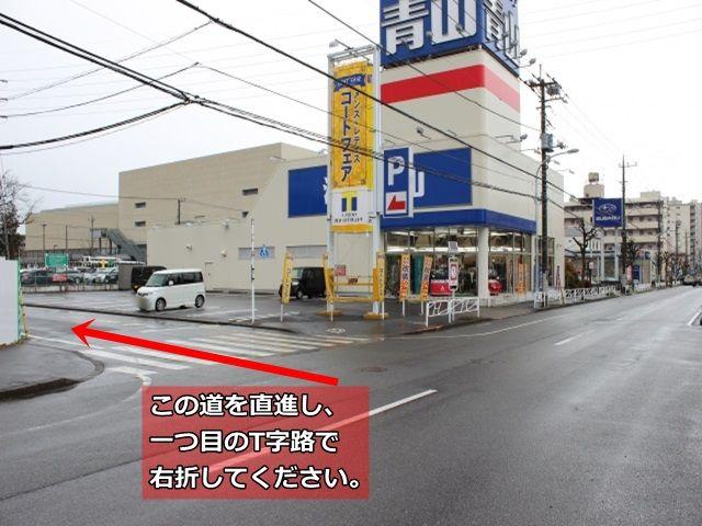 【道順1】大通りからこの道に入って、一つ目のT字路で右折してください。
