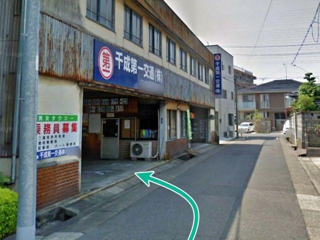千成第一交通第一駐車場