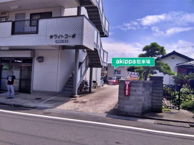 加藤駐車場【日・祝日 00:00~23:59】