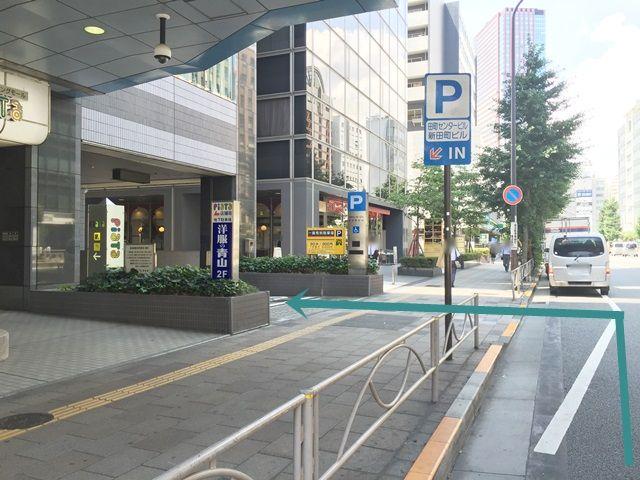 【道順4】こちらから歩道へと進み、駐車場出入口へと進入してください。