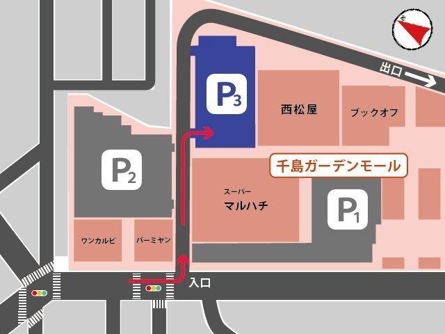 順路1:千島ガーデンモールのバーミヤン横の入口から入場します