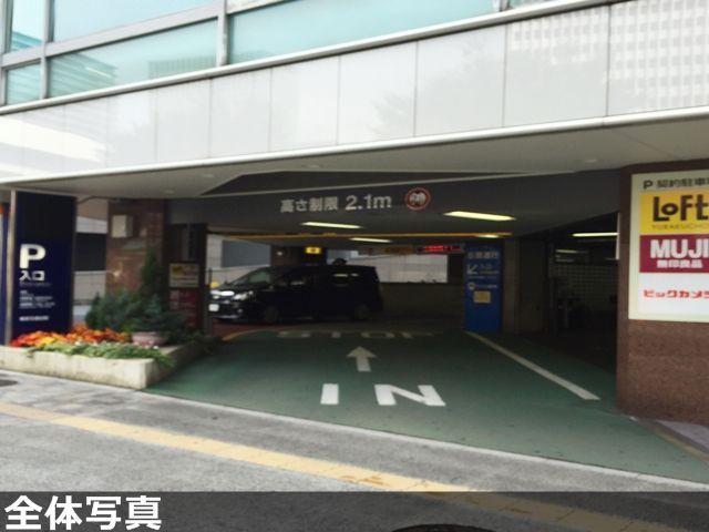 akippa 東京交通会館
