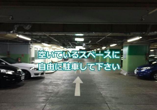 ③自走式駐車場です。