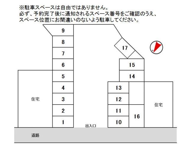 こちらの区画図を参考に、駐車スペースにお間違いのないようご注意ください