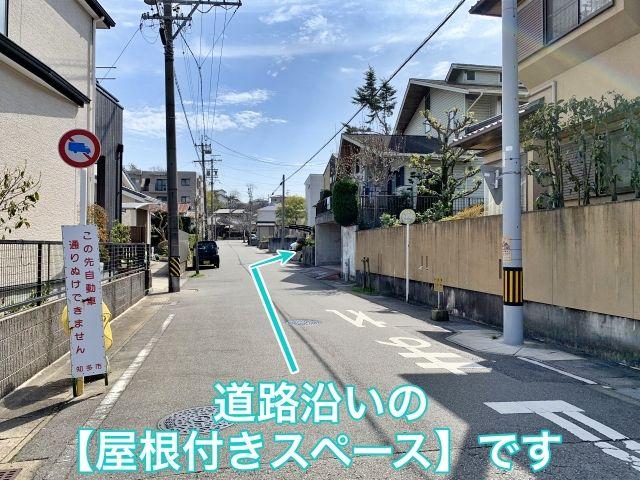 愛知県知多市長浦二丁目50番の2駐車場