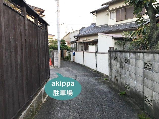 平池第3駐車場【軽専用】の写真
