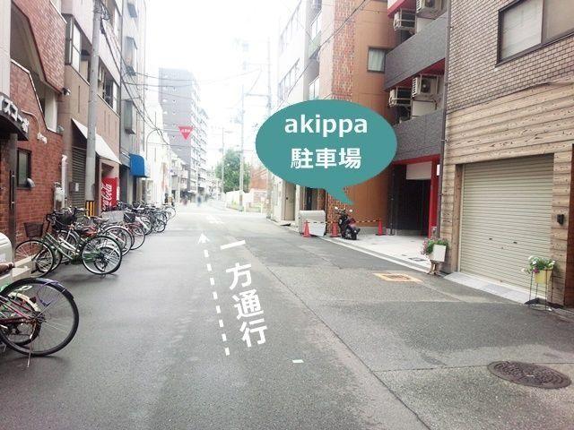 グランパシフィック難波南Ⅱ駐車場【バイク専用】