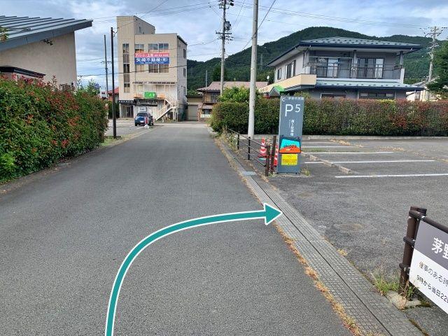 茅野市営市民館第5駐車場の写真