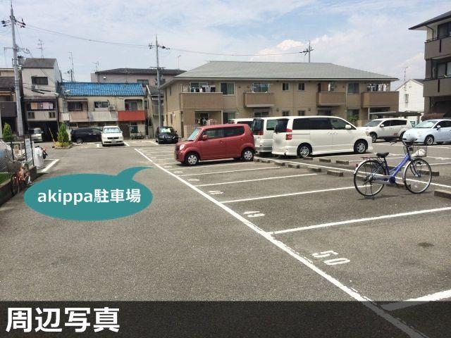 寝屋川市中神田町13 幸伸モータープールの写真