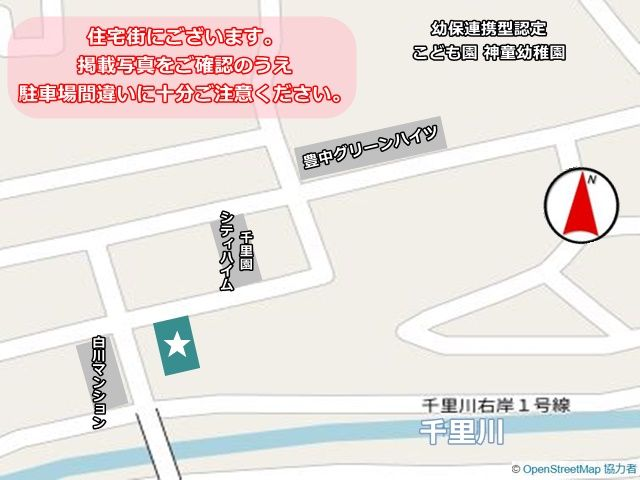 駐車場周辺のマップです。