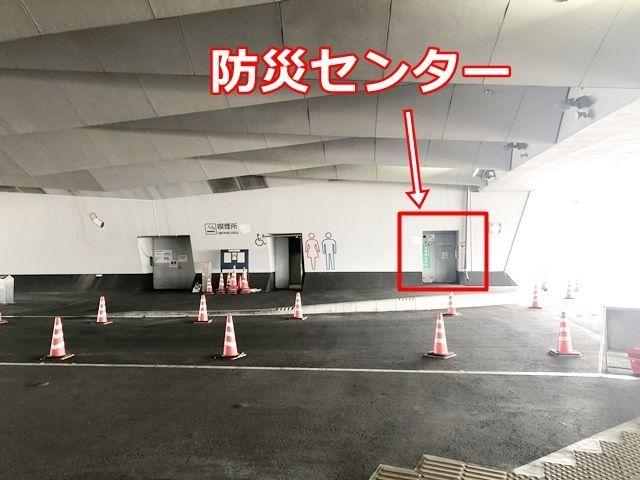 防災センターの位置