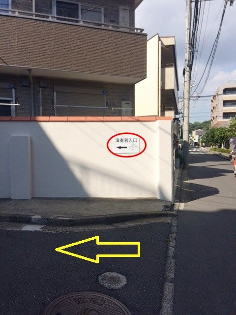 「演奏者入口」の看板を左折しますと駐車場へ入る入り口です。