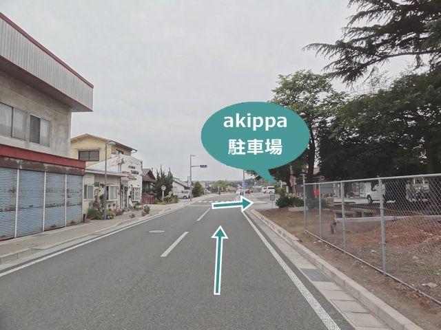 日野春駅駐車場の写真
