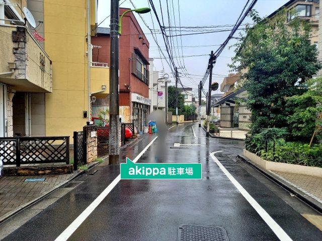 安東邸_代田3丁目akippa駐車場
