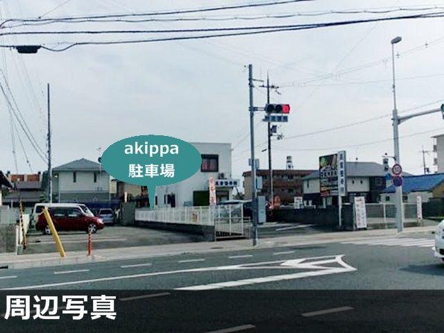 【予約制】akippa 園部軽専用駐車場【軽専用】 image