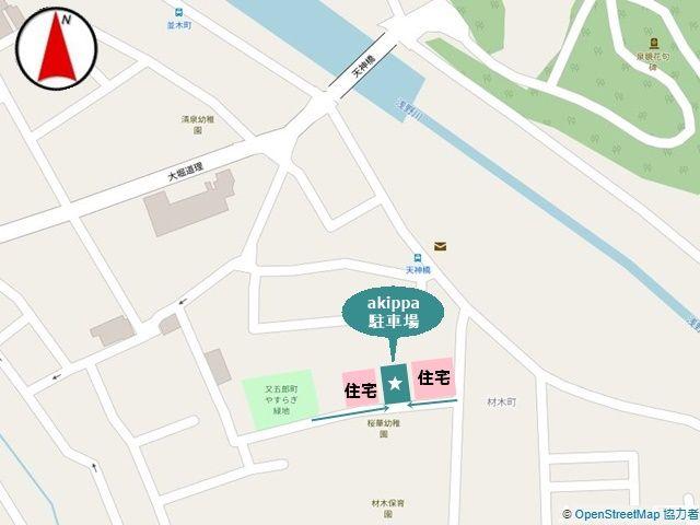 駐車場の位置を確認してください。