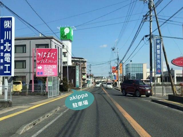 【予約制】akippa 島之内駐車場 image