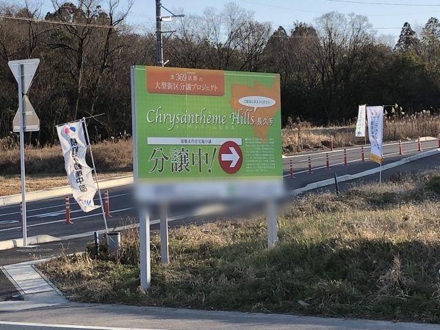 この看板のある十字路を観覧車が見える方へ曲がって下さい。