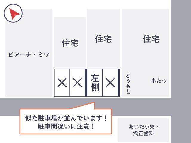 昭和区川原通7駐車場【駐車場間違い注意】