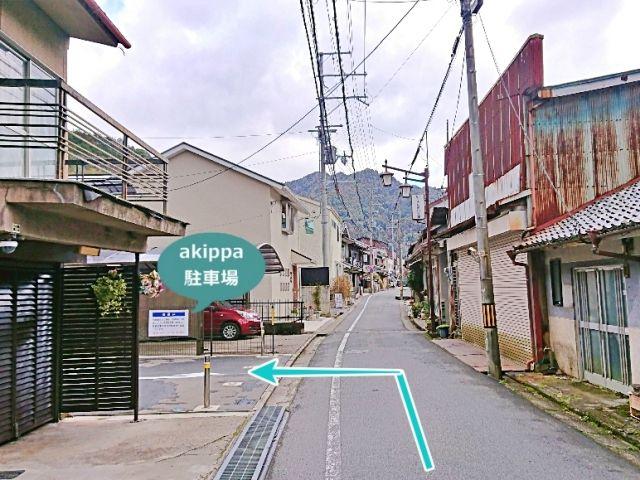 奈良県桜井市初瀬928番2駐車場