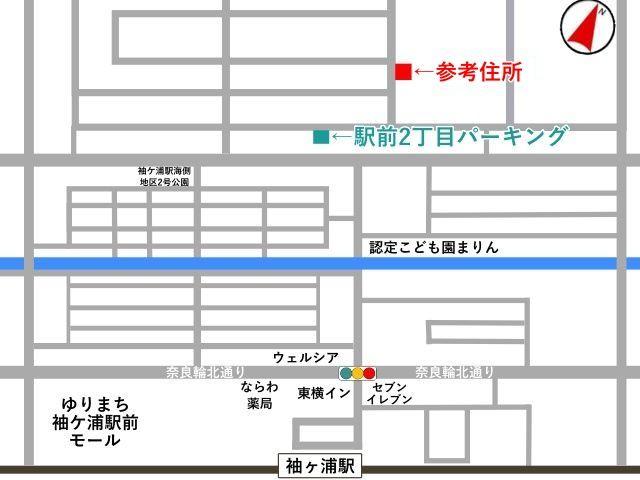 袖ケ浦駅との位置関係
