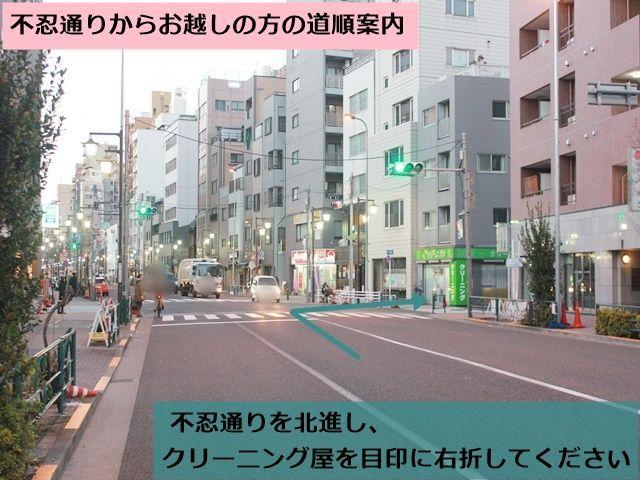 【道順1】不忍通りを北進し、この信号で右折します。