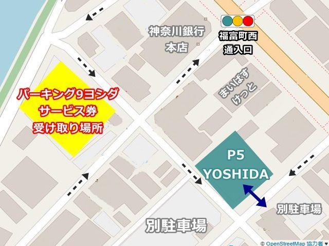 ご利用駐車場とパーキングヨシダ9の位置