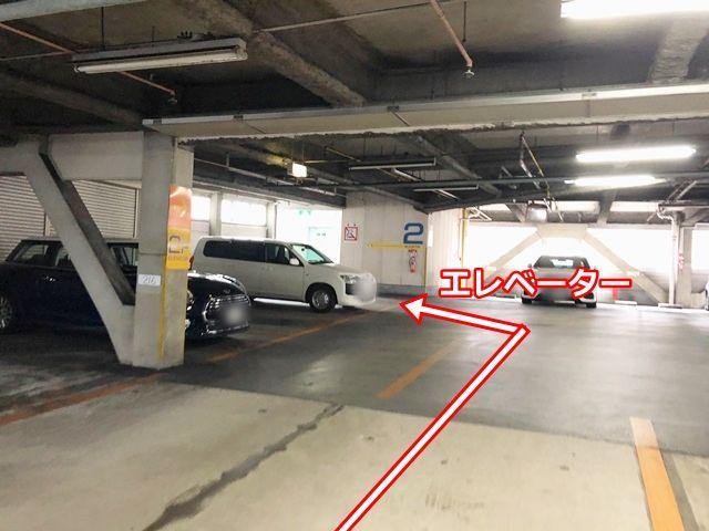 出庫手順1. お帰りの際は駐車場入口から2階まで歩いていき、2階のエレベーターを使用してください