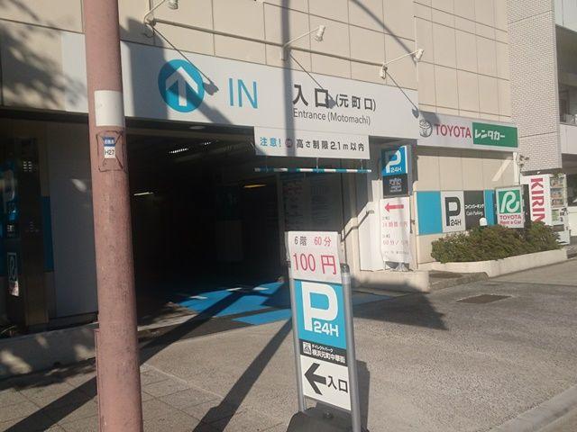 aippa ダイレクトパーク横浜元町中華街