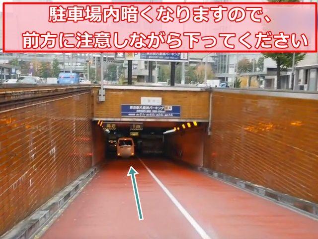【順路2(宝町方面から)】駐車場内暗くなりますので、前方に注意しながら下ってください
