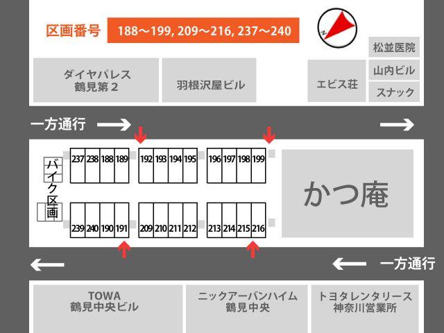 ご利用駐車場区画図