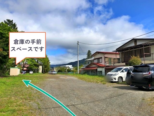 御師菊谷坊 駐車場