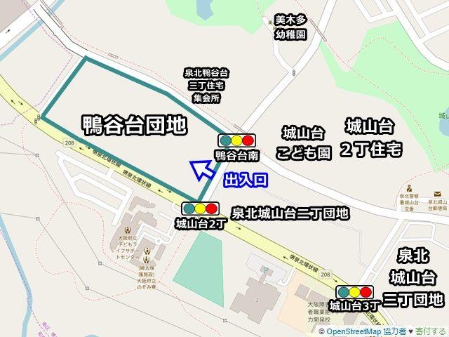 【周辺地図】ご利用いただく駐車場は「鴨谷台団地」の駐車場です