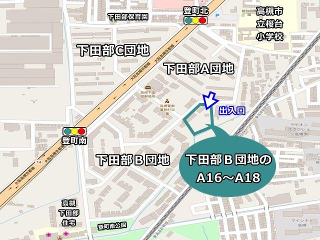 【周辺地図】ご利用いただく駐車場は「下田部B団地」の駐車場です