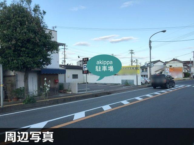 【予約制】akippa 焼肉カイチ第2駐車場 image