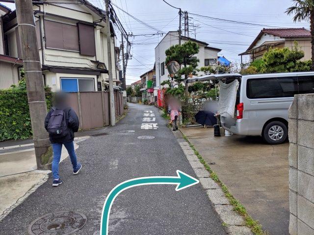 幕張駅徒歩3分飯村邸akippa駐車場