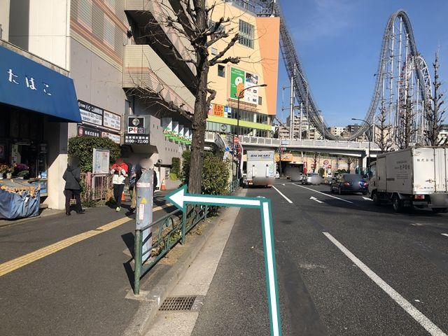 道順2.  右側に東京ドームがあり、左側に駐車場出入口がありますので、そこを「左折」してください