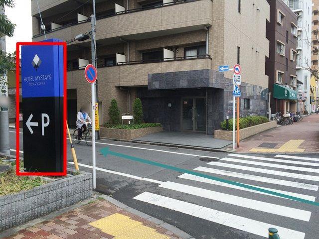 【道順2】「左折」する際にパーキングの案内看板があることをご確認ください