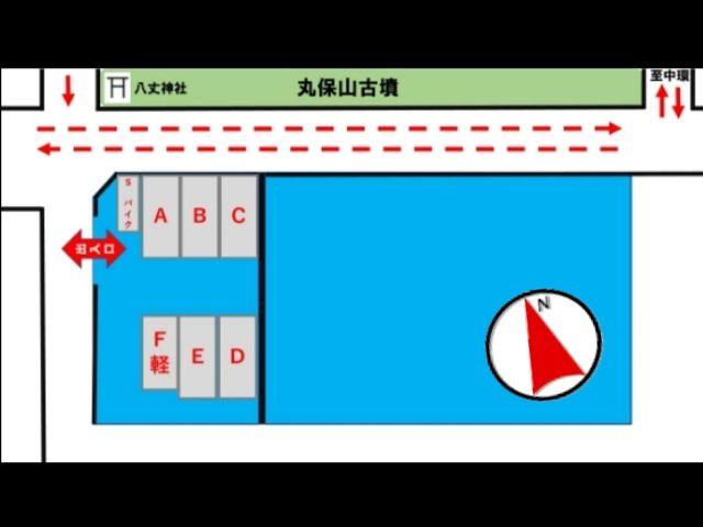 スペースの位置をご確認のうえ、駐車してください。