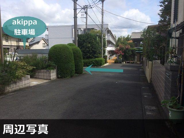 【予約制】akippa 川崎市多摩区栗谷1丁目5 読売ランド寮駐車場の写真URL1
