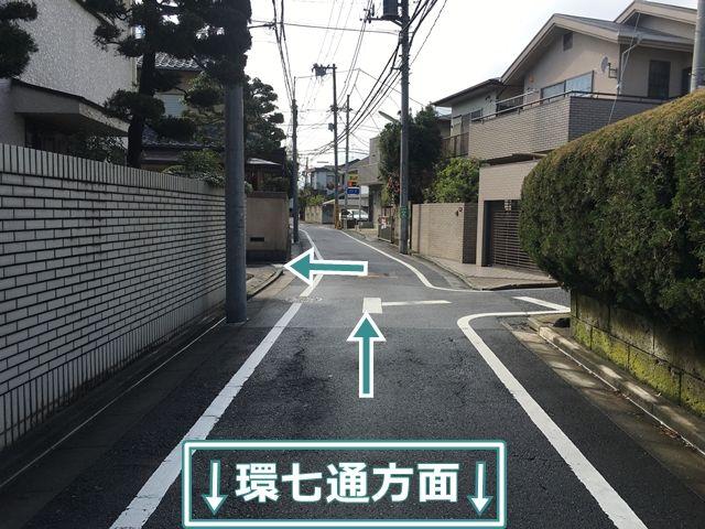 【順路1】環七通から西へ進みます
