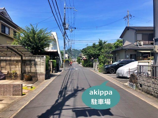 JR嵯峨嵐山駅徒歩2分駐車場