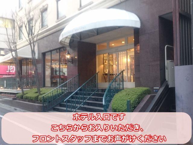 【ホテル入口】こちらがホテルの入口です