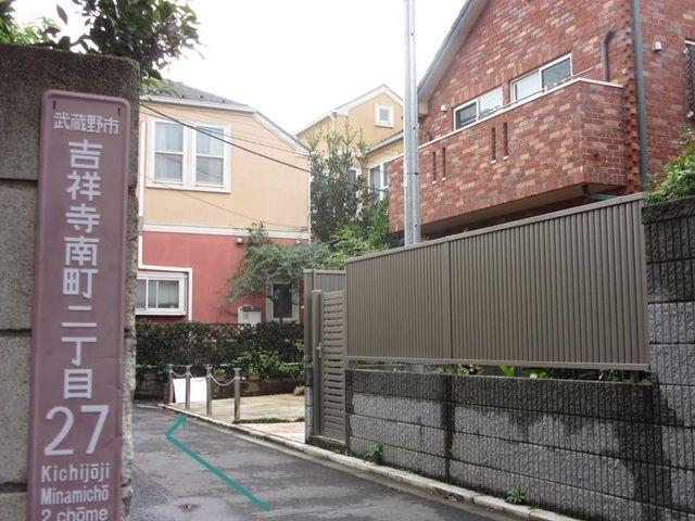 3.道なりにまっすぐ進むと当駐車場手前の、「吉祥寺南町2丁目27」の住宅表示が出てきます。その右前奥の  レンガ造りの家の前が当該駐車場です。