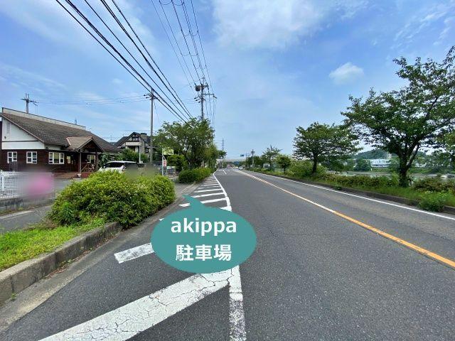 石山小学校徒歩1分 駐車場【月~土のみ17:30~23:59】