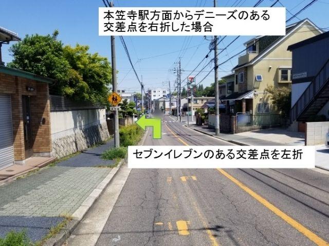 本笠寺駅方面からデニールのある交差点を右折した場合